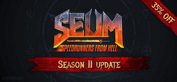 SEUM Speedrunners from Hell Season II update