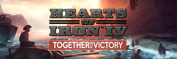 Together for Victory the first expansion has a release date