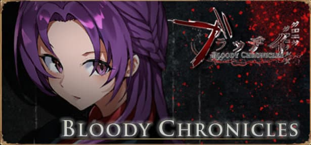 Bloody Chronicles a new Japanese visual novel