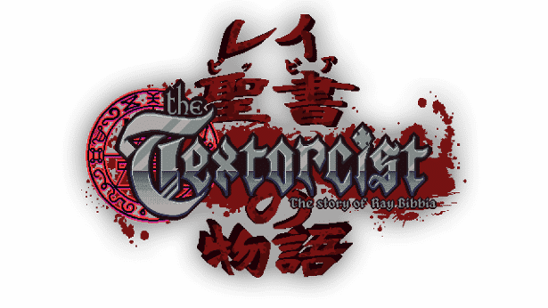 The Textorcist bullet game meets typing hell