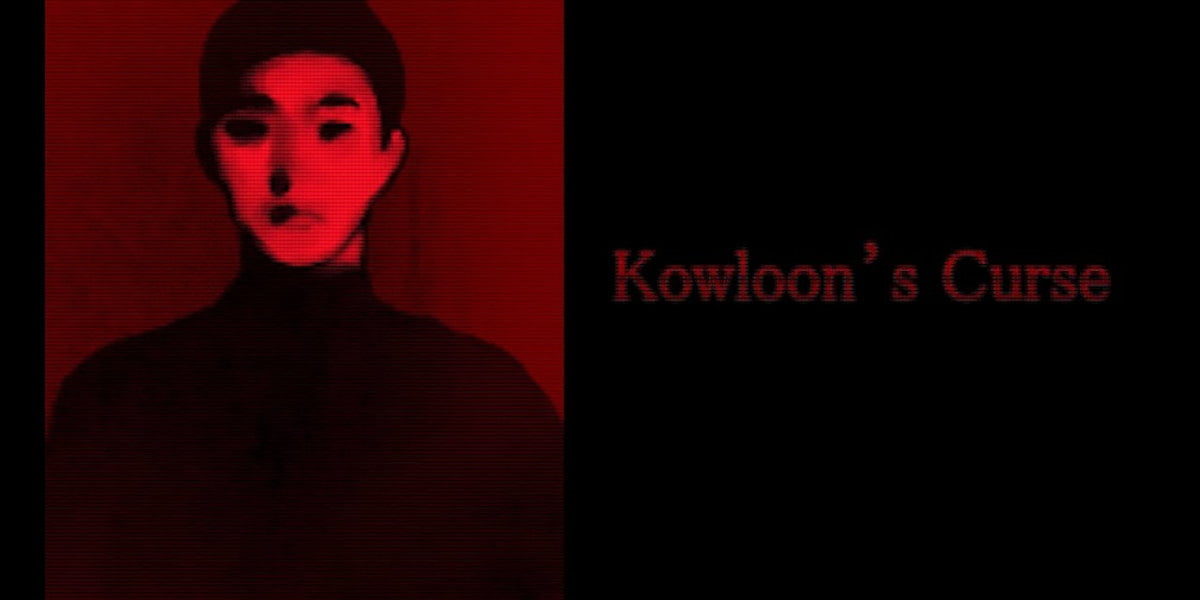 Kowloon's Curse horror RPG due to hit Kickstarter