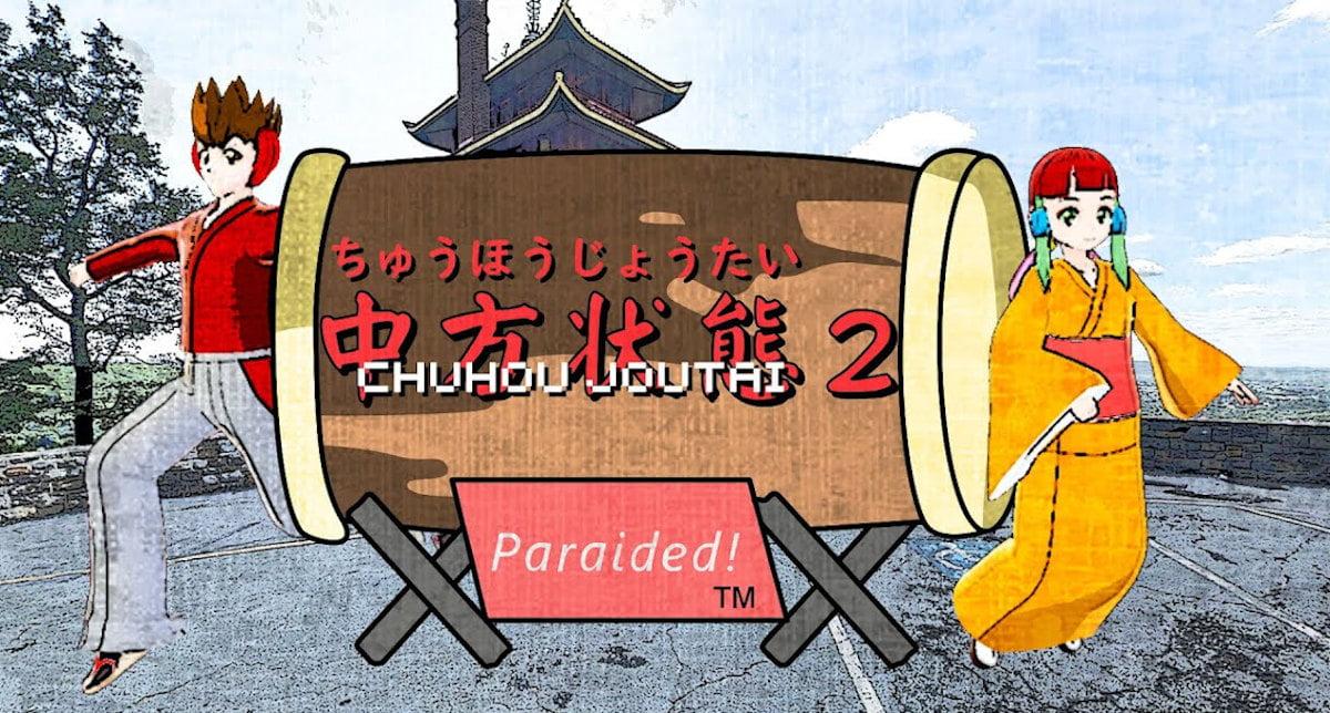Chuhou Joutai 2: Paraided! is now in Beta